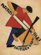 Vintage Russian poster - We must work with our rifles nearby 1920